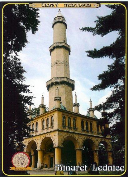 0079 - Minaret Lednice
